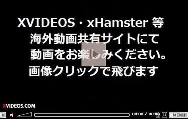 videoxxx