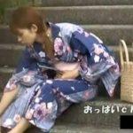 野外で突然浴衣剥ぎ取り痴漢される女子動画
