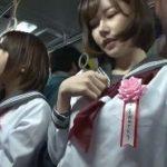 カワイさ目立つ新入学女子校生がバスで同時チカンされる