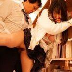 図書館で痴漢されてのイラマチオから制服着衣レイプされる巨乳のロ〇美少女JK・夢乃あいか